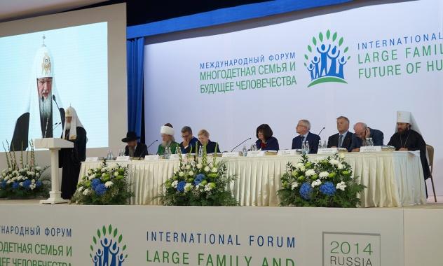 Konferencijos atidarymo akimirkos, Patriarchato spaudos tarnybos nuotr.