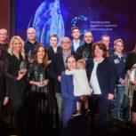 Nacionaliniai lygybės ir įvairovės apdovanojimai 2019